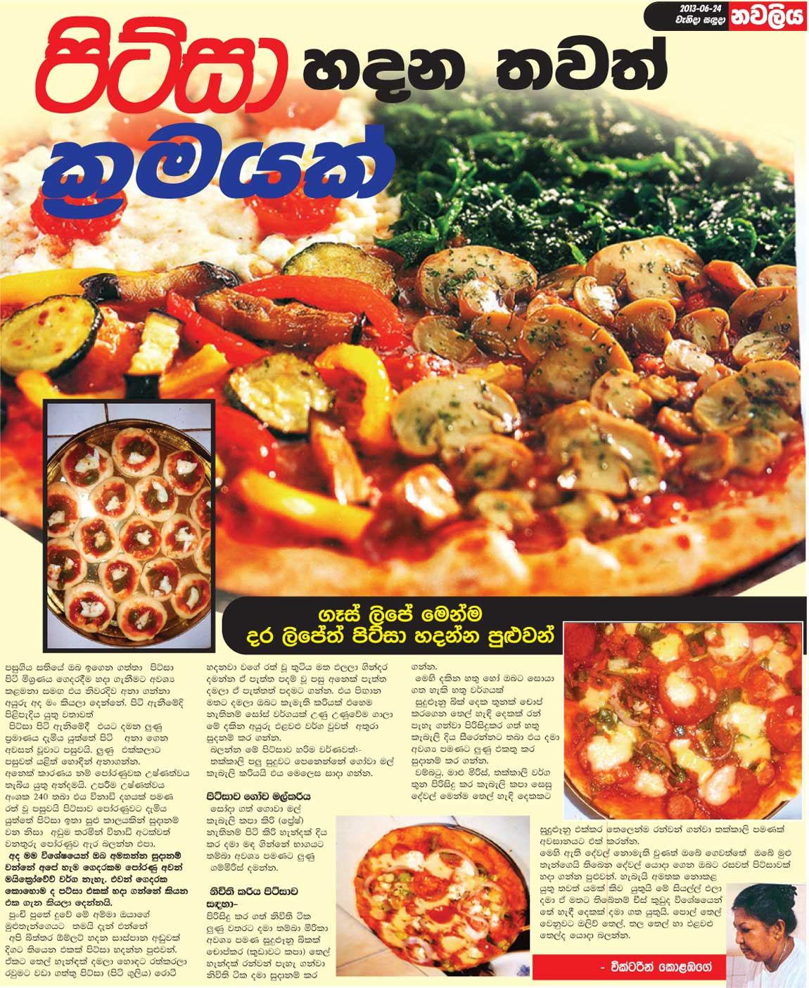Indian food recipes book sinhala language books learning a lovely set of display posters featuring hello in many different languages forumfinder Image collections