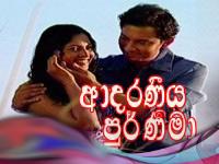 Adaraniya Purnima (467) 12-05-2021