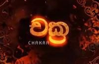 Chakra (10) 18-09-2021