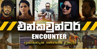 Encounter (02) 11-05-2021