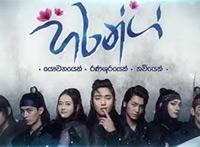 Hawarang (07) 05-01-2021