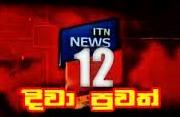 ITN News 12.00 - 12-05-2021