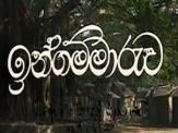 Ingammaruwa (Kalu Salli) 21-09-2021
