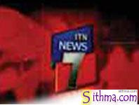 ITN News 06.30 PM - 11-05-2021