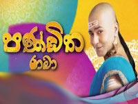 Panditha Rama (544) 11-05-2021