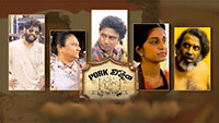 Pork Weediya (02) 28-07-2021