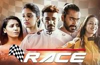 Race (30) 16-09-2021