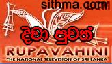 Rupavahini 12.30 News 16-10-2021