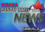 Sirasa Lunch Time News 12-0452021