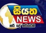 Siyatha News 6.00 - 11-05-2021