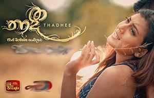 Thadhee (55) 25-07-2021